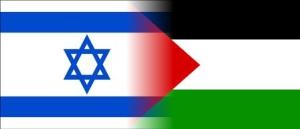 israelgazablend