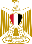 443px-Coat_of_arms_of_Egypt_(Official).svg