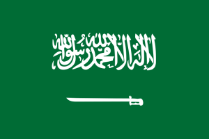 750px-Flag_of_Saudi_Arabia.svg