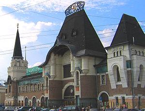 300px-yaroslavsky_rail_terminal